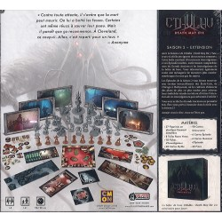 CTHULHU : DEATH MAY DIE SAISON 2 (EXT) - DOS